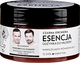 """Духи, Парфюмерия, косметика Esență pentru păr """"Orhidee Neagră"""" - WS Academy Black Orchid Nourishing Essence"""