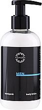 Parfumuri și produse cosmetice Loțiune de corp - Yamuna Men