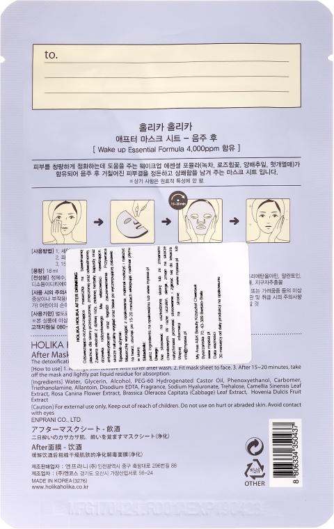 """Тканевая маска для лица """"После вечеринки"""" - Holika Holika After Mask Sheet After Drinking — фото N2"""