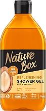 Parfumuri și produse cosmetice Gel de duș, cu ulei de argan - Nature Box Nourishment Shower Gel With Cold Pressed Argan Oil