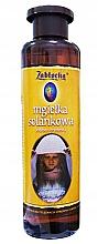 Parfumuri și produse cosmetice Soluție salină pentru inhalare și băi cosmetice - Zablocka