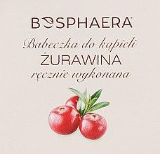 """Parfumuri și produse cosmetice Bombă pentru baie """"Afine"""" - Bosphaera"""