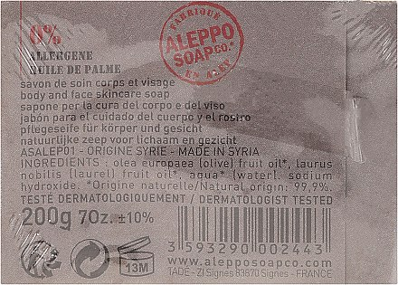 Săpun de Alepo cu ulei de laur 20% - Tade Aleppo Laurel Soap 20% — Imagine N2