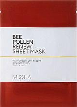 Parfumuri și produse cosmetice Mască de țesut regenerantă - Missha Bee Pollen Renew Sheet Mask