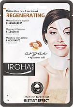 Parfumuri și produse cosmetice Mască de față - Iroha Nature Regenerating Argan Oil 100% Cotton Face & Neck Mask