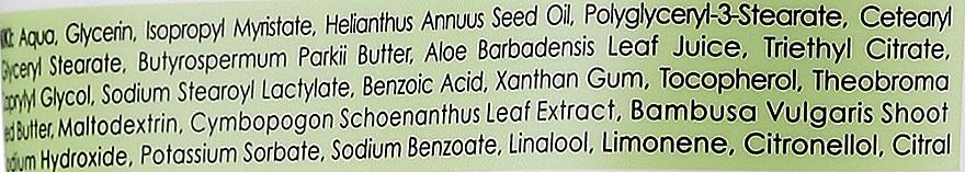 """Набор """"Бамбук и лемонграсс"""" - BeBio Bamboo And Lemongrass (sh/gel/400ml + b/lot/200ml + hand/cream/75ml + deo/50ml) — фото N5"""