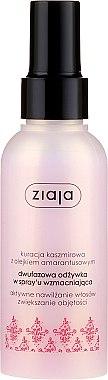 Spray-balsam în 2 faze pentru păr - Ziaja