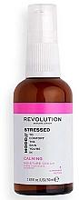 Parfumuri și produse cosmetice Cremă hidratantă pentru față - Revolution Skincare Stressed Mood Calming Moisturizer Cream