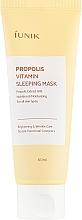 Parfumuri și produse cosmetice Mască de noapte pentru față - iUNIK Propolis Vitamin Sleeping Mask