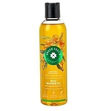 """Parfumuri și produse cosmetice Ulei de duș """"Cătină"""" - Green Feel's Rich Shower Oil"""