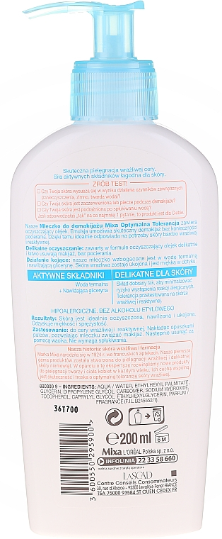 Lapte demachiant - Mixa Optimal Tolerance Cleansing Milk — Imagine N2