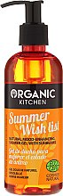 Parfumuri și produse cosmetice Gel de duș - Organic Shop Organic Kitchen Shower Gel