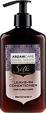 Parfumuri și produse cosmetice Balsam fără clătire pentru păr pufos - Arganicare Silk Leave-In Conditioner For Curly Hair