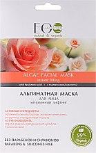 """Parfumuri și produse cosmetice Mască de față """"Instant Lifting"""" - ECO Laboratorie Algae Facial Mask"""