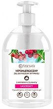 Parfumuri și produse cosmetice Gel pentru igiena intimă cu extract de afine - Barwa Hypoallergenic Intime Gel Cranberry