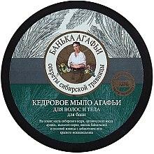 Parfumuri și produse cosmetice Săpun pentru păr și corp pe bază de cedru - Baia bunicii Agafia
