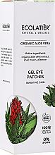 Parfumuri și produse cosmetice Gel pentru zona ochilor - Ecolatier Organic Aloe Vera Gel