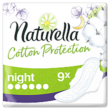 Parfumuri și produse cosmetice Absorbante, 9 bucăți - Naturella Cotton Protection Ultra Night