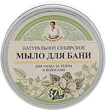 Parfumuri și produse cosmetice Săpun natural - Retzepty Babushki Agafia