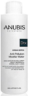Apă micelară - Anubis Dtx Urban Detox Anti-Pollution Multi-Protection Emulsion — Imagine N1