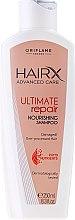 Parfumuri și produse cosmetice Șampon revitalizant pentru părul uscat și deteriorat - Oriflame HairX Ultimate Repair Nourishing Shampoo