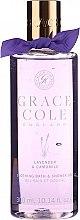 """Parfumuri și produse cosmetice Gel de duș """"Lavandă și mușețel"""" - Grace Cole Lavender & Camomile Bath & Shower Gel"""