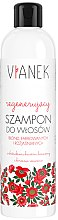 Parfumuri și produse cosmetice Șampon pentru păr vopsit și decolorat - Vianek