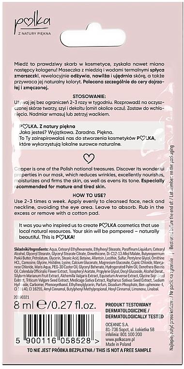 """Mască de față """"Netezire și Întărire"""" - Polka Face Mask — Imagine N2"""