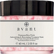 Parfumuri și produse cosmetice Mască anti-oxidantă și revitalizantă cu petale de trandafir de damasc - Avant Damascan Rose Petals Antioxidising & Retexturing Treatment Mask