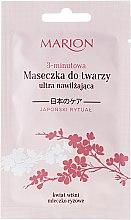 Parfumuri și produse cosmetice Cremă hidratantă de faţă - Marion Japanese Ritual Moisturizing 3-minute Face Mask