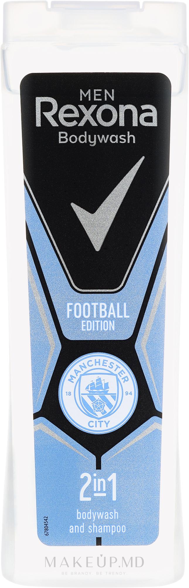 Șampon- gel de duș 2in1 - Rexona Men Football Edition Laliga Shower Gel Body & Hair — Imagine 400 ml