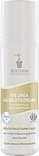 Parfumuri și produse cosmetice Cremă cu 5% uree pentru față - Bioturm Face Cream with 5% Urea Nr.7