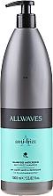 Parfumuri și produse cosmetice Șampon pentru păr rebel - Allwaves Anti-Frizz Shampoo