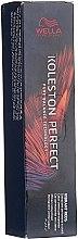 Parfumuri și produse cosmetice Vopsea de păr - Wella Professionals Koleston Perfect Me+ Vibrant Reds