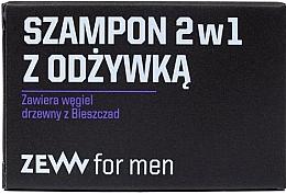 Parfumuri și produse cosmetice Șampon 2 în 1 cu balsam și cărbune - Zew For Men Shampoo