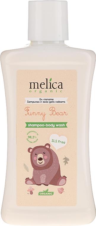 "Șampon-gel de duș ""Bear"" - Melica Organic Funny Bear Shampoo-Body Wash"
