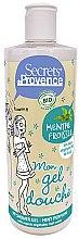 Parfumuri și produse cosmetice Gel de duș - Secrets De Provence My Shower Gel Mint Perfume