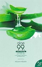 Parfumuri și produse cosmetice Mască hidrogel pentru față - Holika Holika Aloe 99% Soothing Gel Jelly Mask Sheet
