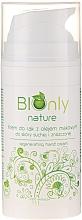 Parfumuri și produse cosmetice Cremă cu ulei de semințe de mac pentru mâini - BIOnly Nature Regenerating Hand Cream