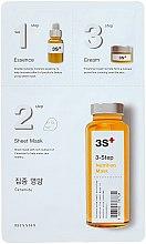 Parfumuri și produse cosmetice Masca hrănitoare de față - Missha 3-Step Nutrition Mask