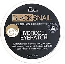 Parfumuri și produse cosmetice Patch-uri cu hidrogel cu mucină de melc negru - Ekel Ample Hydrogel Eyepatch