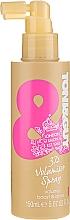 Parfumuri și produse cosmetice Spray de păr - Toni&Guy Glamour 3D Volumiser Spray