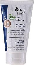Parfumuri și produse cosmetice Ser pentru corp - Ava Bio Repair Body Creator Serum