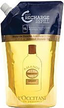 Parfumuri și produse cosmetice Ulei hidratant de duș (doypack) - L'Occitane Almond Shower Oil