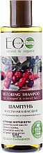 Parfumuri și produse cosmetice Şampon regenerant - ECO Laboratorie Restoring Shampoo