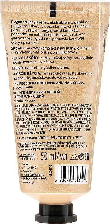 Cremă de mâini - Gracja Bio Regenerating Hand And Nail Cream — Imagine N2
