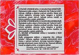 Parfumuri și produse cosmetice Săpun natural cu ulei de trandafir bulgar - Hristina Cosmetics Soap