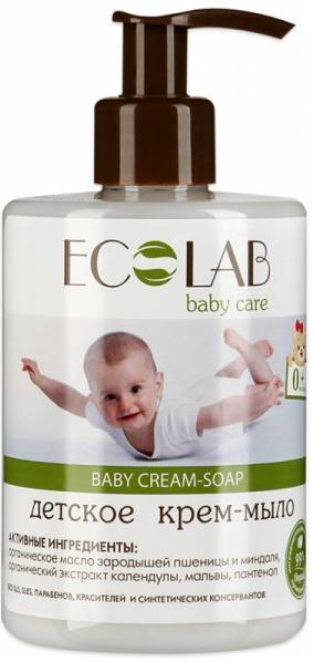 Детское крем-мыло - Eco Laboratorie Baby Cream-Soap