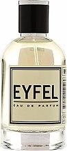 Parfumuri și produse cosmetice Eyfel Perfume U-1 - Apă de parfum