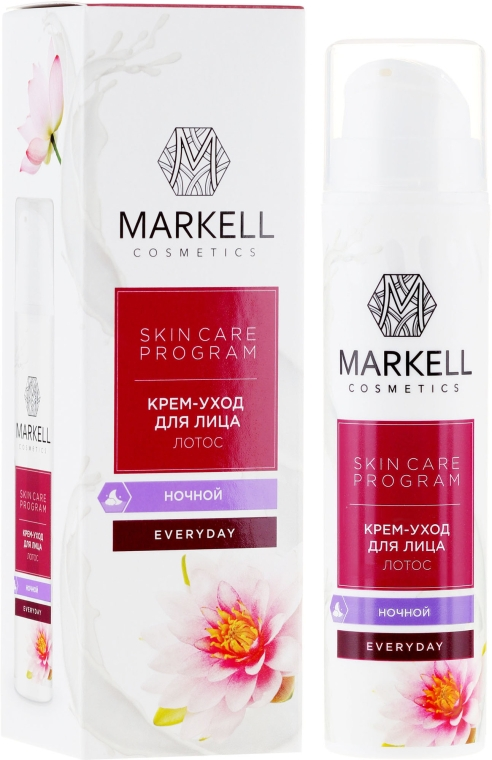 "Cremă de noapte pentru față ""Lotus"" - Markell Cosmetics Skin Care Program Everyday Night Cream"